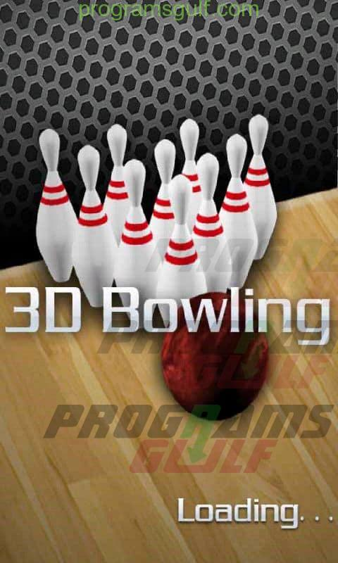 Photo of تحميل لعبة 3D Bowling مجانا للاندرويد