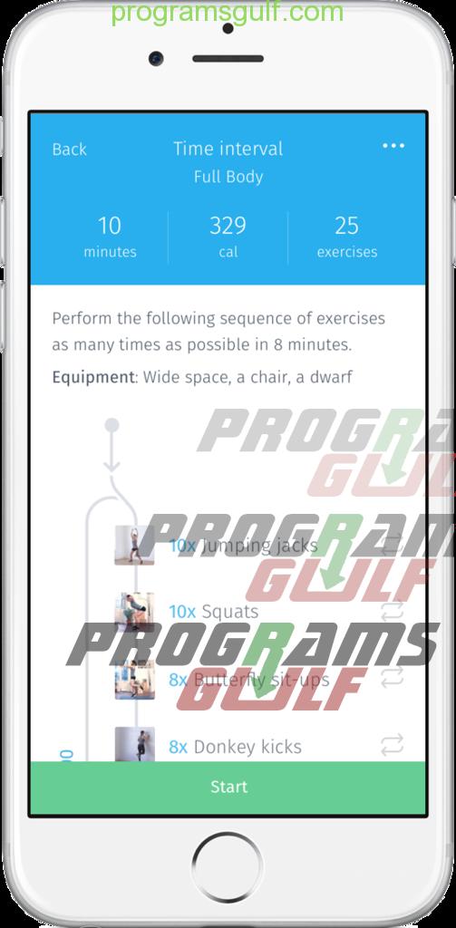 تحميل تطبيق Fit 8  للعناية بالجسم والتمارين الرياضية
