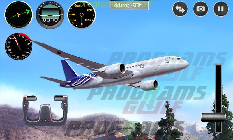 لعبة طيران