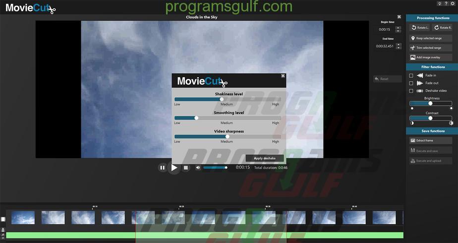 برنامج MovieCut