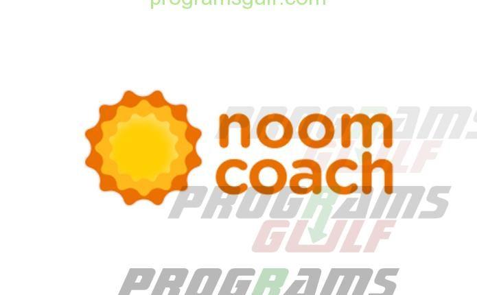 تحميل تطبيق noom coach لتخفيف الوزن