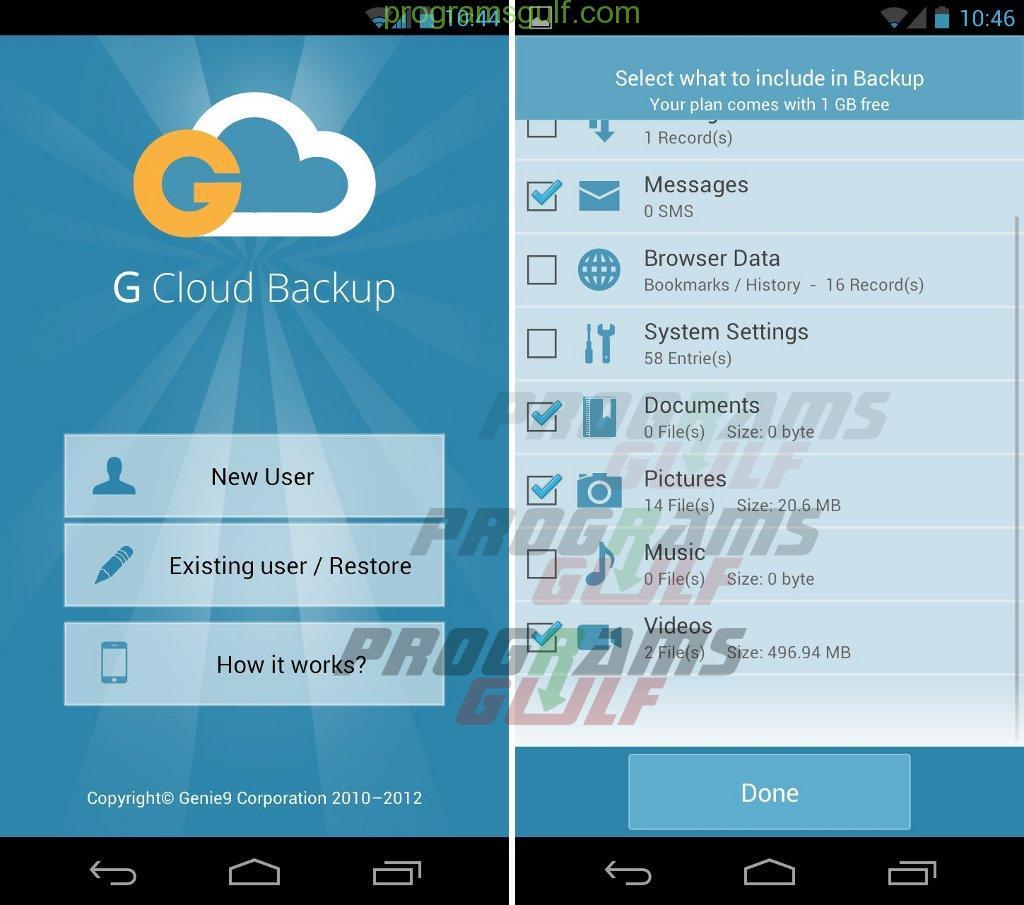 تحميل تطبيق النسخ الاحتياطي g cloud backup