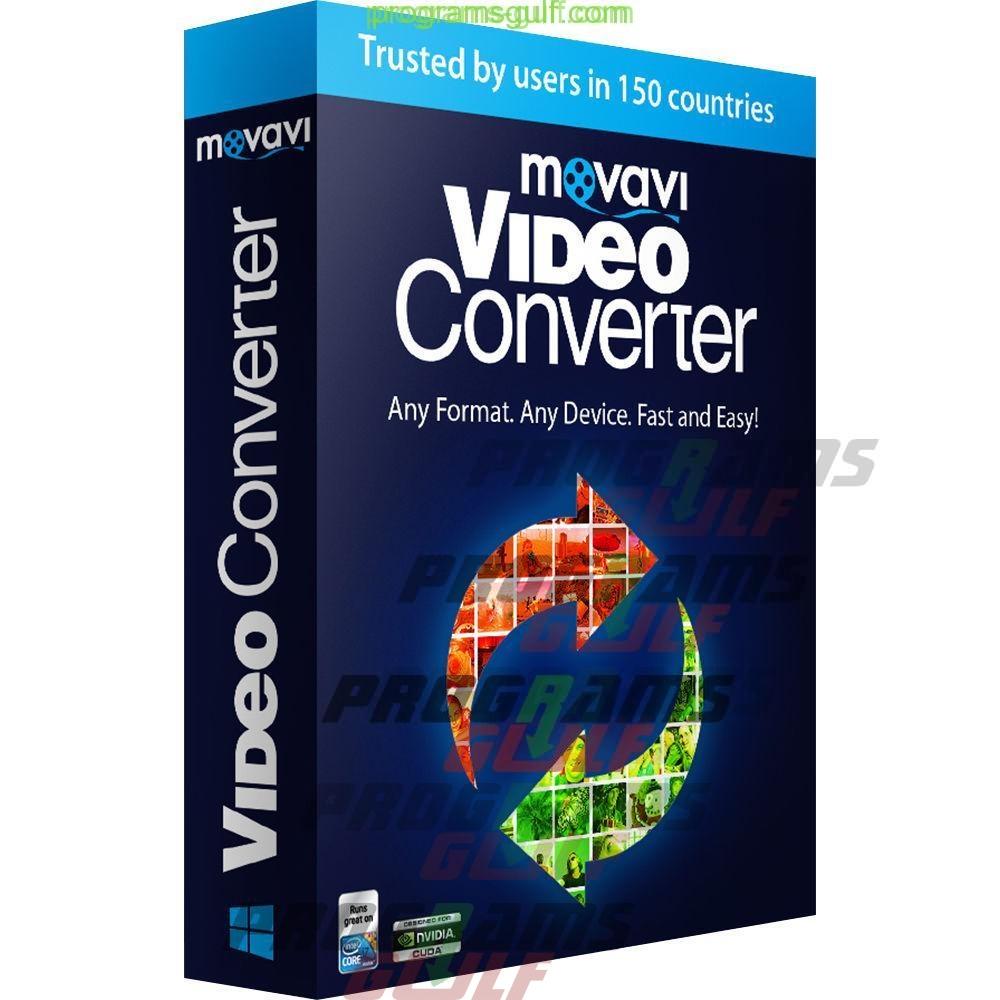 برنامج Movavi Video Editor