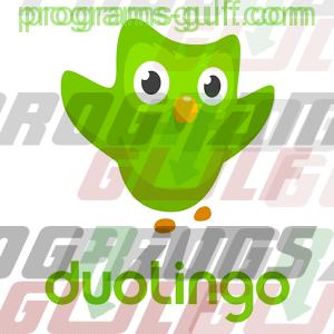 تحميل تطبيق Duolingo لتعلم اللغات في وقت قصير