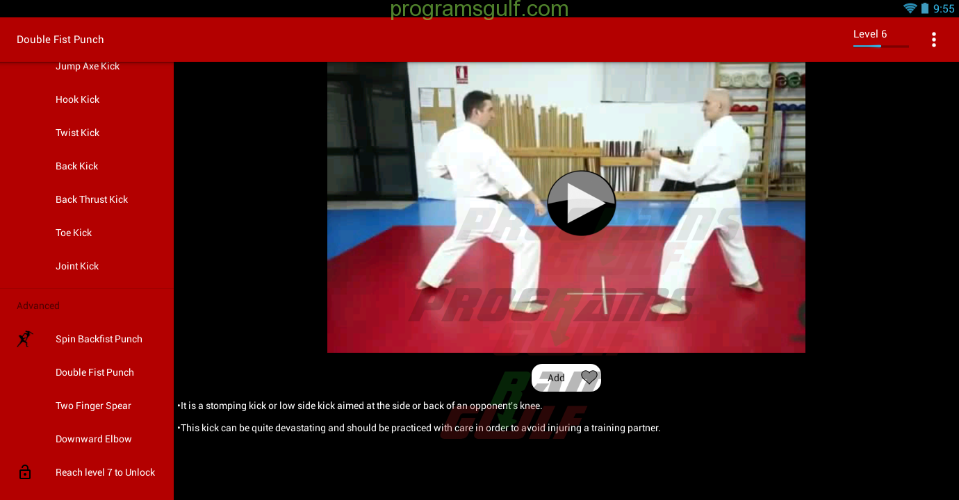 Karate Videos - Offline
