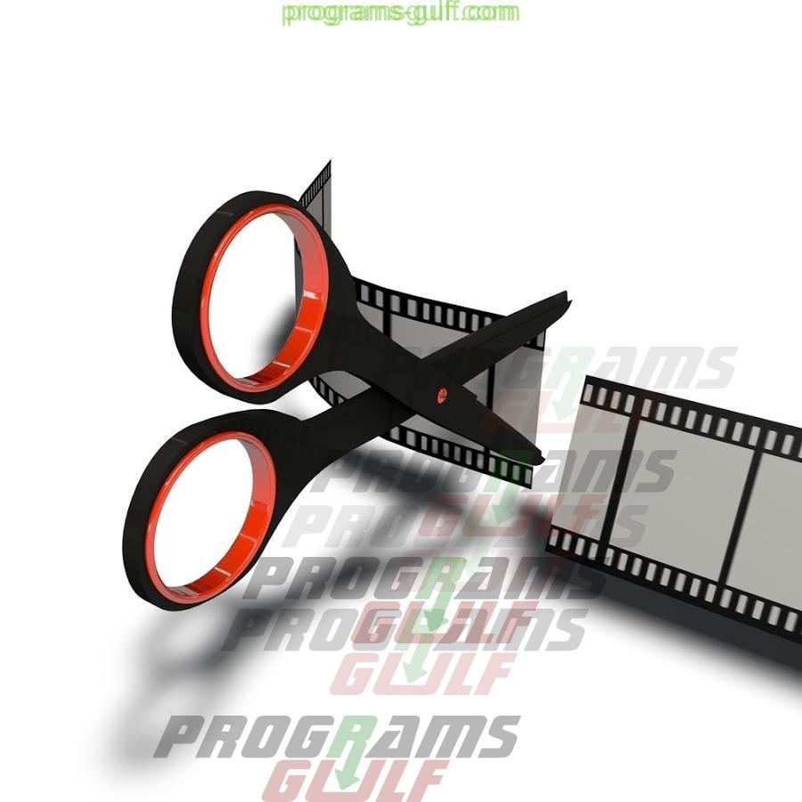برنامج Free Video Cutter
