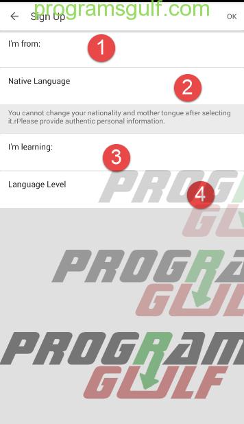 تحميل برنامج HelloTalk أفضل تطبيق لتعلم اللغات
