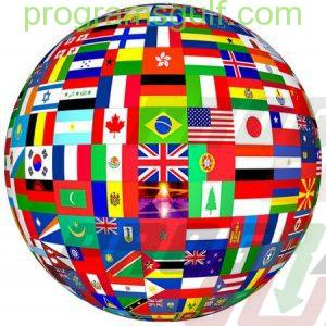 تحميل برنامج Ace Translator للترجمة متعدد اللغات مجانا
