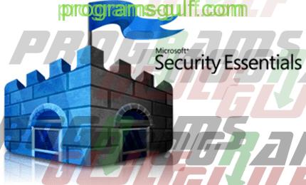 تحميل برنامج مايكروسوفت للحماية Microsoft Security Essentials مجانا