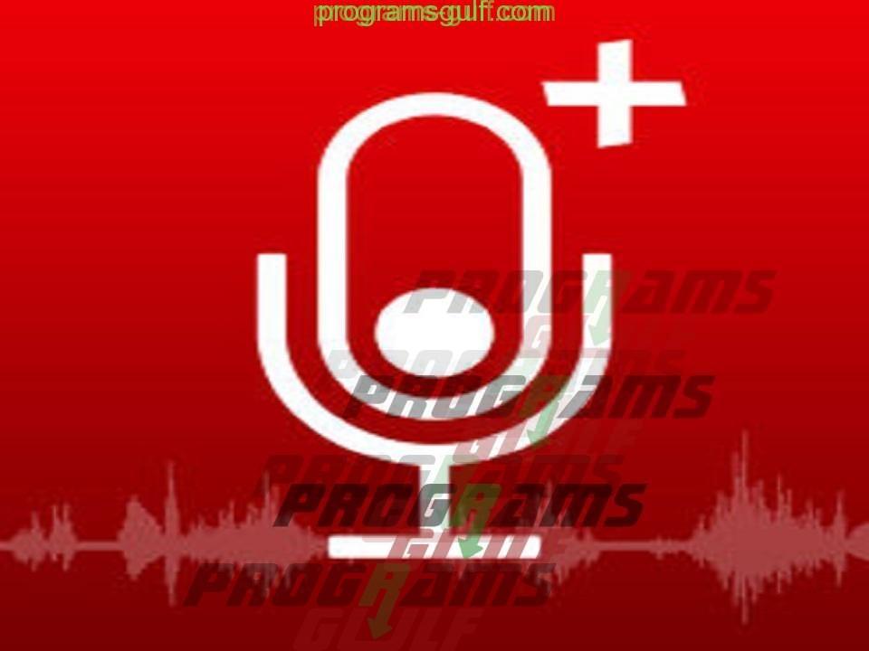 Photo of تطبيق Recorder Plus للتسجيل الصوتي من آبل