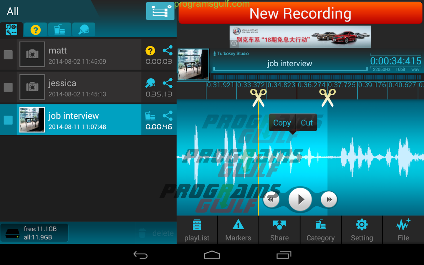 تطبيق Recorder Plus