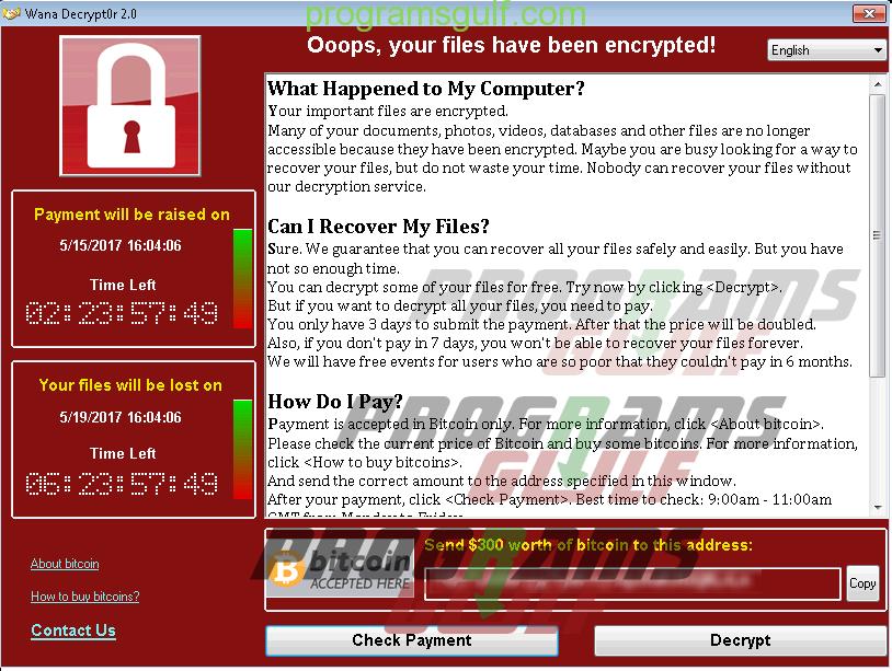 ما تود معرفته عن فيروس الفدية  Ransomware Wannacry