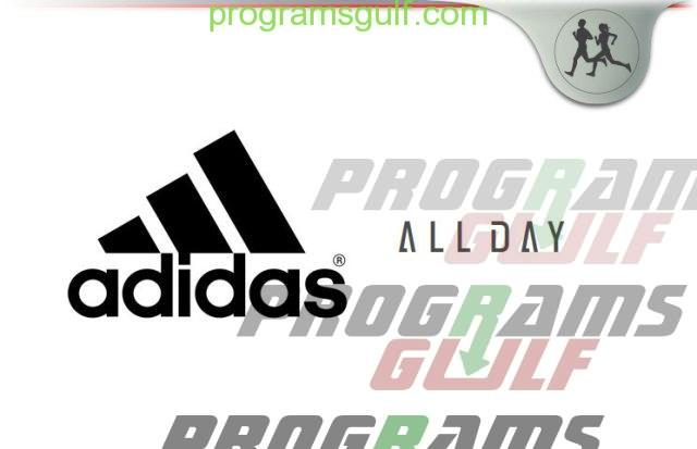 تحميل تطبيق Adidas All Day للنساء الرياضيات