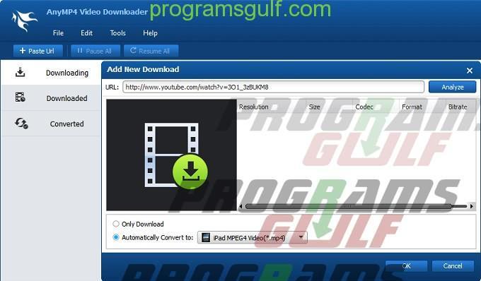 برنامج 2018  AnyMP4 Video Downloader   للتحميل من اليوتيوب