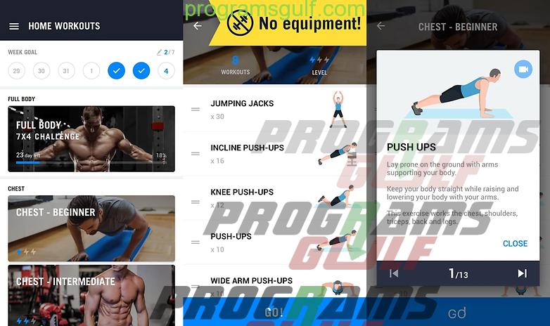 تحميل تطبيق اللياقة البدنية Home Workout تمارين منزلية بدون معدات