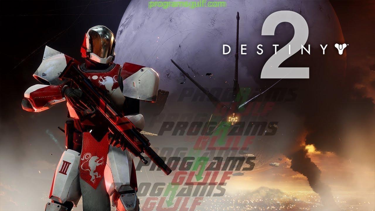 Photo of تحميل لعبة Destiny 2 مجانا للكمبيوتر