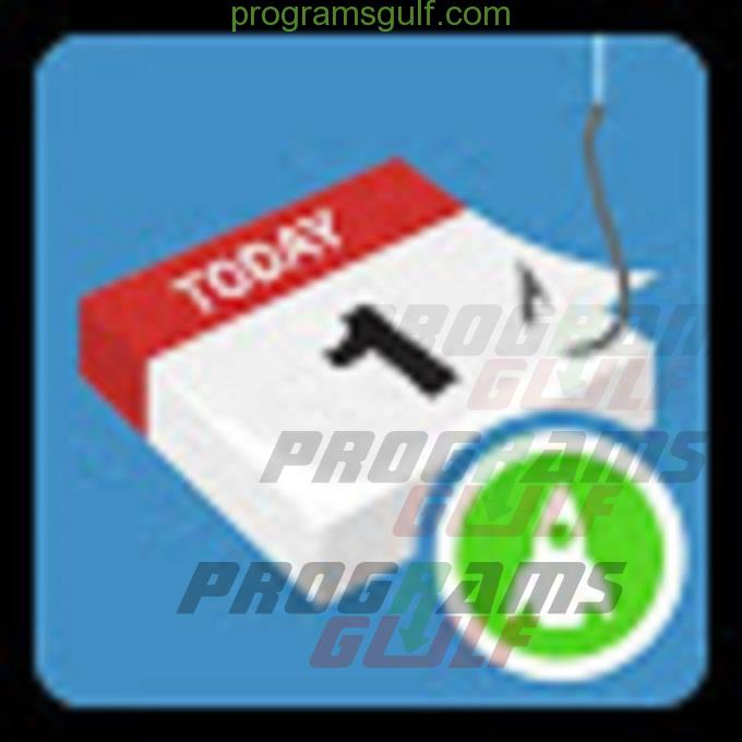 Photo of تحميل تطبيق Fishing Calendar LT مجانا لهواتف Android