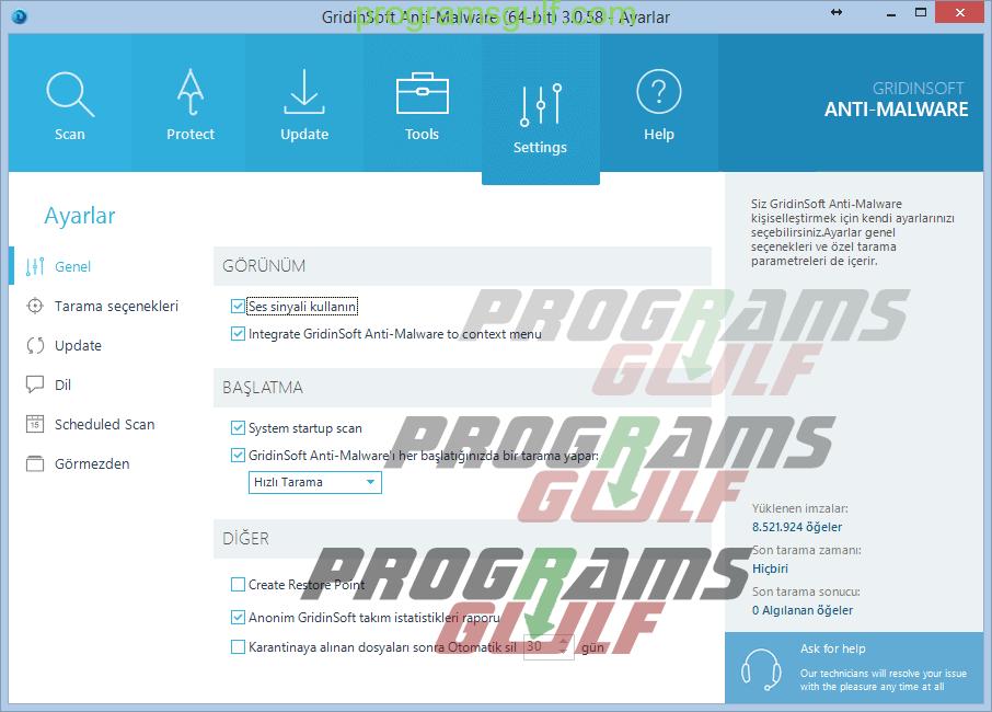 تحميل برنامج Gridin soft Anti Malware الأقوى في حماية الكومبيوترات من الفيروسات