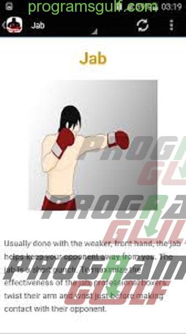 تحميل تطبيق الملاكمة