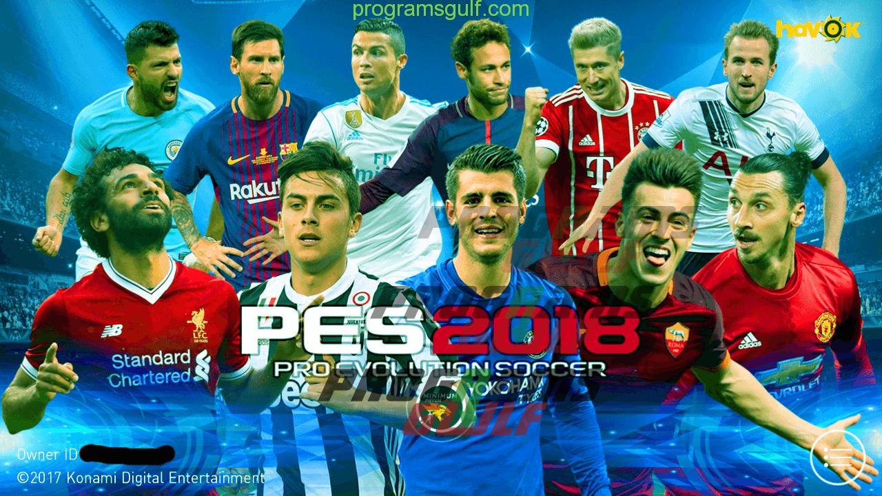 Photo of تحميل لعبة بيس 2018 مجانا Download PES 2018