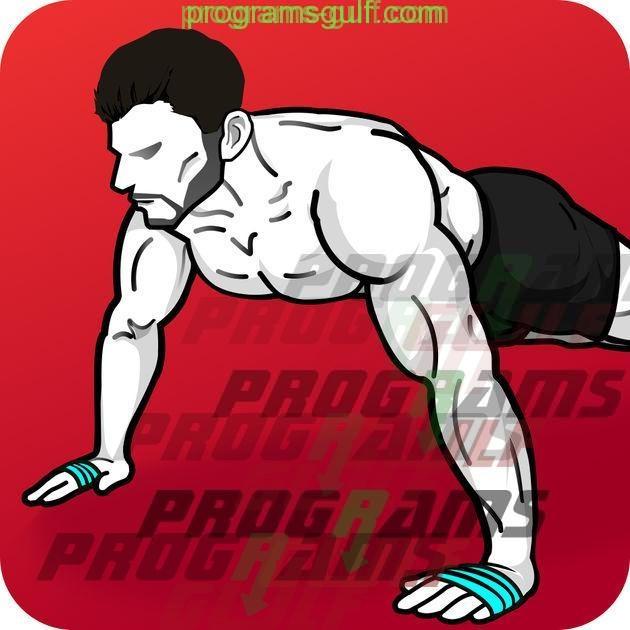Photo of تطبيق التمارين المنزلية – بدون معدات حمله مجانا واحصل على جسم رياضي