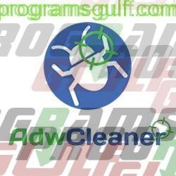 Photo of Adw Cleaner أهم برنامج للحماية من الفيروسات و البرمجيات الضارة