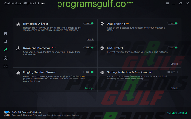 IObit Malware Fighter للمكافحة و الحماية من الفيروسات و التطبيقات الضارة