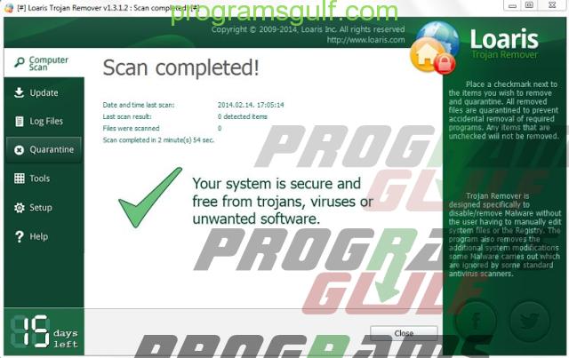 تحميل تطبيق Trojan Remover 6 . 9 . 5 التطبيق الممتاز لحمايتك من الفيروسات و كل ما يضر بك