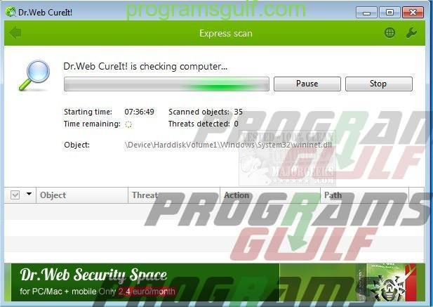 دكتور ويب كيوريت / DR WEB Curelt من أهم البرامج للحماية التامة من الفيروسات