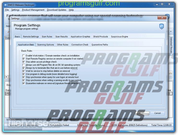 EMCO Malware Destroyer للكشف و القضاء على البرمجيات الخبيثة