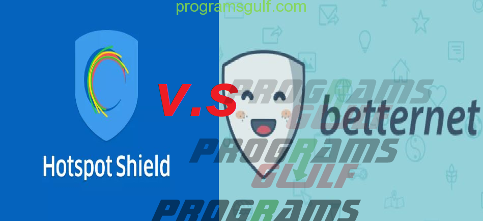 برنامج-Hotspot-shield-betternet