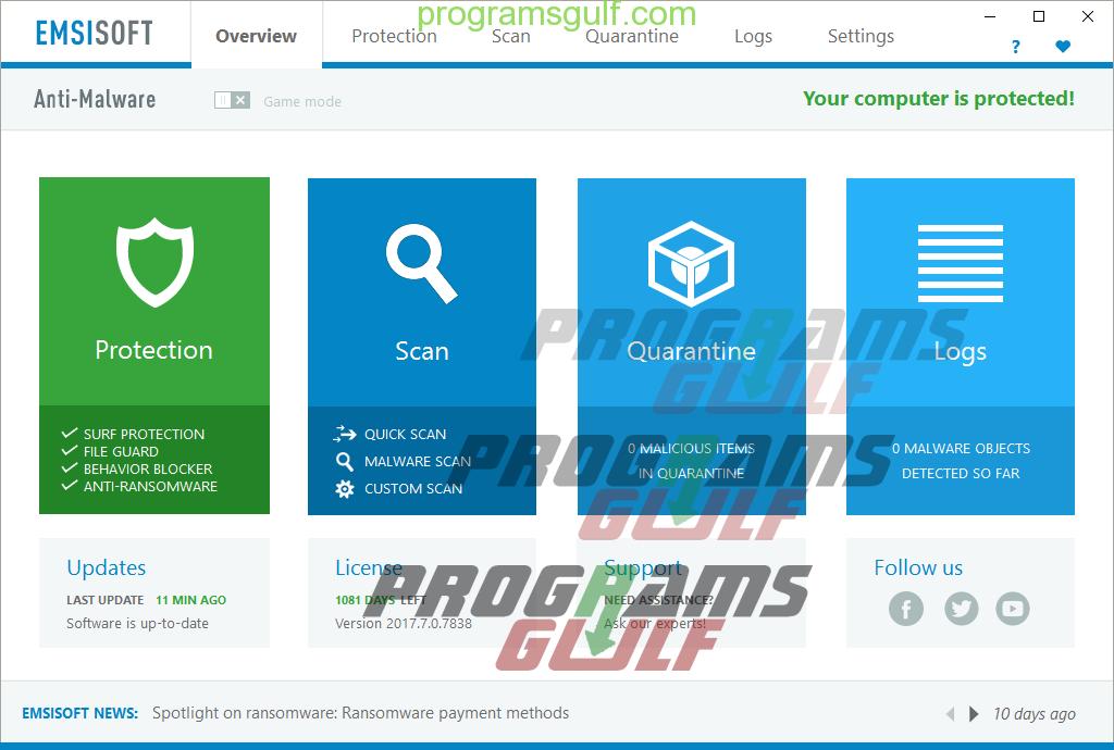 Emsi soft Anti Malware التطبيق الممتاز لحمايتك من الفيروسات و كل ما يضر بك