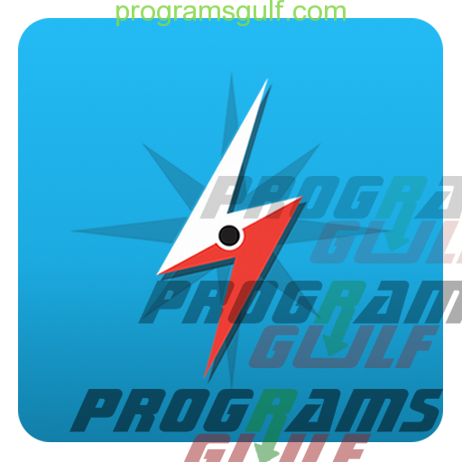 The Fast Track GPS Tool