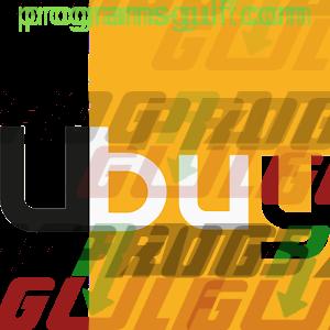 تحميل تطبيق Ubuy للتسوق بحرية على الانترنت