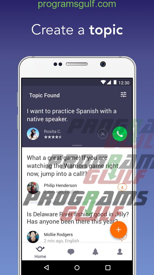 تحميل تطبيق ويكي / Wakie 2018  للمحادثات و المكالمات المجانية للهواتف الذكية