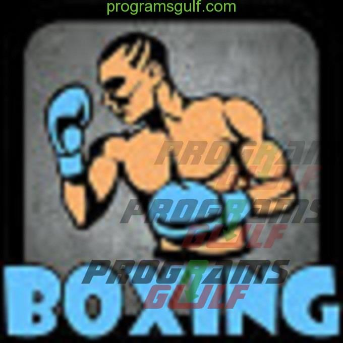 Boxing Videos - Offline