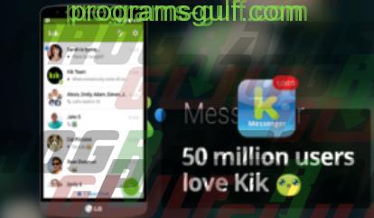 Photo of تحميل تطبيق Kik Messenger للاندرويد