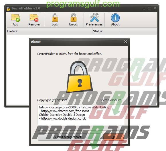 برنامج SecretFolder لتشفير الملفات وقفلها بكلمة سر خاصر بك