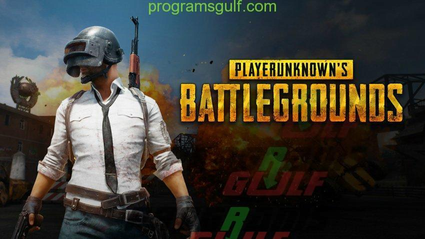 تحميل لعبة playerunknown's battleg...