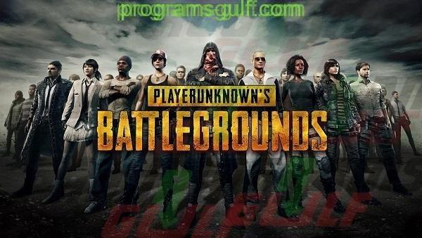 Photo of تحميل لعبة PLAYERUNKNOWN'S BATTLEGROUNDS مجانا للكمبيوتر