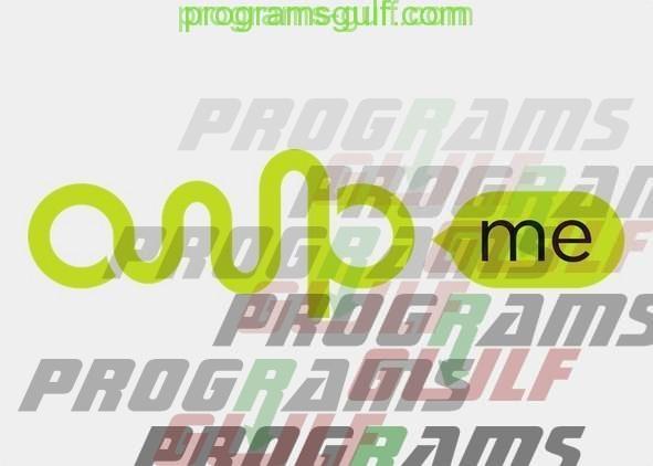 Photo of تحميل تطبيق AmpMe مكبر الصوت للاندرويد والايفون