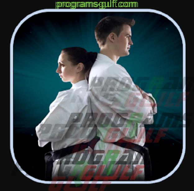 Photo of تطبيق Karate WKF لتعليم مبادئ لعبة الكاراتيه للمبتدئين والهواة