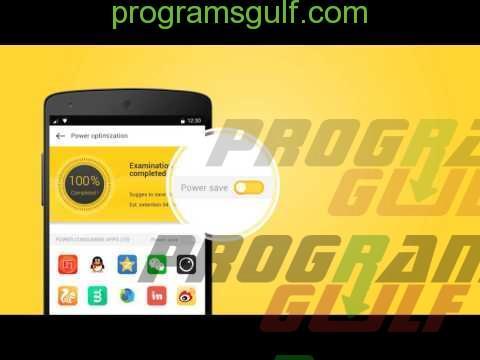 Yellow Battery تطبيق
