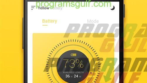 Yellow Battery تطبيق