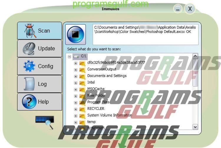 برنامج Immunos للتخلص من الفيروسات الخبيثة من جهازك الكمبيوتر
