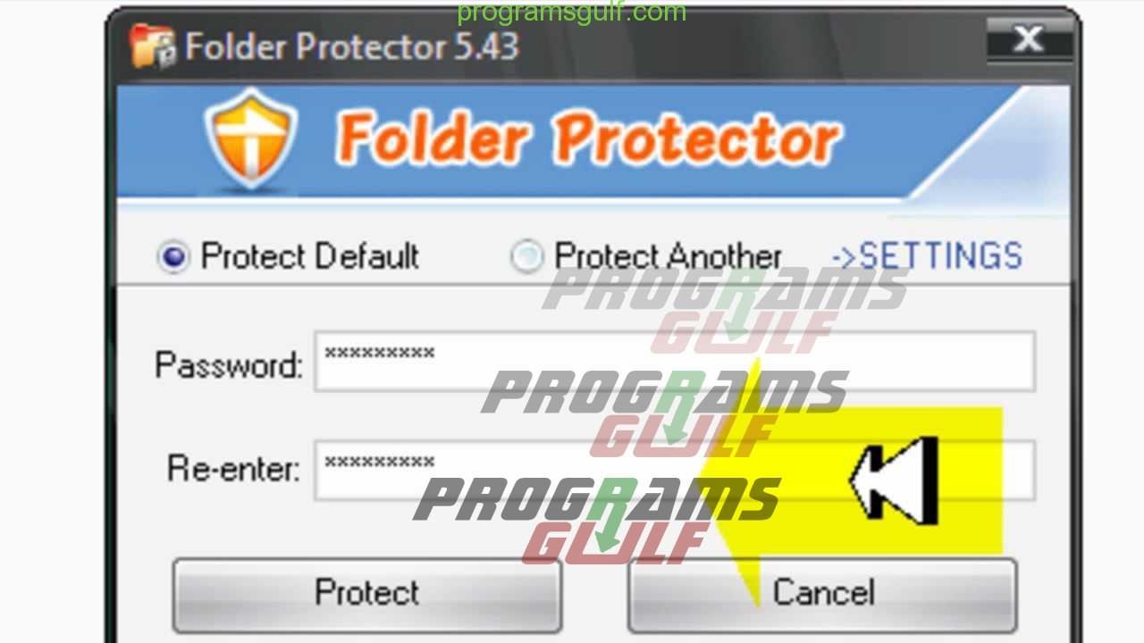 """برنامج حماية وتشفير المجلدات بكلمة سر """"Folder Protect"""