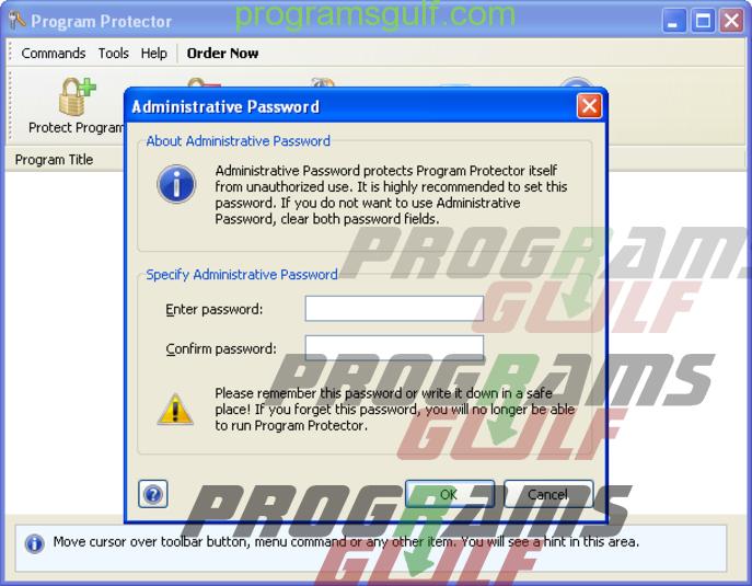 برنامج حماية وقفل البرامج بكلمة سر قوية Program Protector