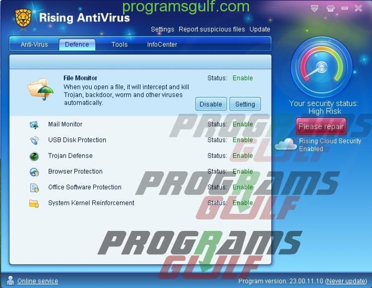 برنامج إزالة والتخلص من الفيروسات مجانًا Rising Antivirus Free