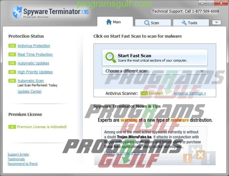 برنامج Spyware Terminator المضاد لبرامج التجسس الخبيثة