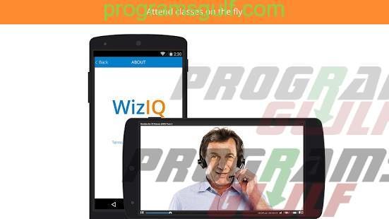تحميل برنامج Wiziq للاندرويد